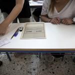 Πανελλήνιες 2017: Αυτές είναι οι σωστές ΑΠΑΝΤΗΣΕΙΣ στα θέματα της Νεοελληνικής Γλώσσας
