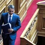 Μητσοτάκης στη Βουλή