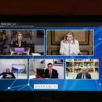 Διεθνής Διαδικτυακή Επιστημονική Συνάντηση