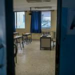 τηλεκπαίδευση και βαθμολόγηση μαθητών Γυμνασίου Λυκείου