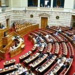 Βουλή προϋπολογισμός