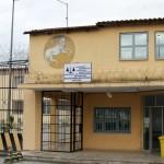 φυλακές Λάρισας