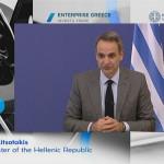 Κυριάκος Μητσοτάκης για ελληνικό ηλεκτρικό αυτοκίνητο