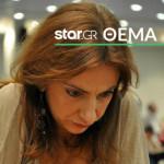 Ελληνίδα Γκραν Μετρ μιλά για τη σειρά φαινόμενο «Το Γκαμπί Της Βασίλισσας»