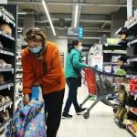 Αγορές σούπερ μάρκετ