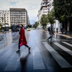 μάσκα κέντρο Αθήνας