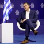Αλέξης Τσίπρας Delphi Forum