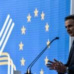 Κυριάκος Μητσοτάκης Ζάππειο Ελλάδα ΕΕ