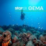 Το υποβρύχιο μουσείο της Περιστέρας στην Αλόννησο