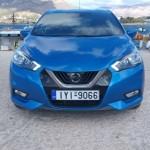 Nissan After Sales Service προσφορές