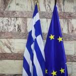 Σημαίες ΕΕ και Ελλάδας