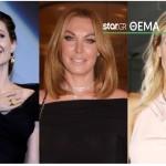 Angelina Jolie Tατιάνα Στεφανίδου  Ζέτα Δούκα