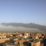 Ιράν πυρκαγιά/ APnewsroom