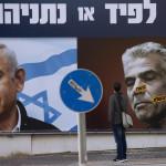 Αφίσα από τις εκλογές στο Ισραήλ