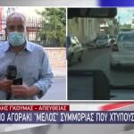 Βαγγέλης Γκούμας στο κεντρικό δελτίο ειδήσεων του Star