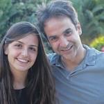 Κυριάκος Μητσοτάκης με την κόρη του Σοφία