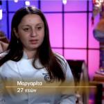 MasterChef τελικός Μαργαρίτα