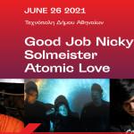 Athens Music Week 2021