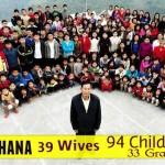 μεγαλύτερη οικογένεια