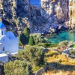ήσυχα ελληνικά νησιά