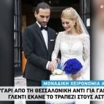 Θεσσαλονίκη: ζευγάρι μοίρασε φαγητό σε αστέγους μετά τον γάμο