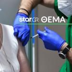 κορωνοϊός: Εμβολιασμός κατά του ιού