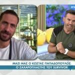 Κώστας Παπαδόπουλος: Το Κρούσμα Κορωνοϊού Στον Μουτσινά