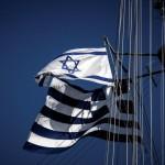 Ελλάδα Ισραήλ σημαίες