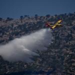 αεροσκάφος πυροσβεστικής