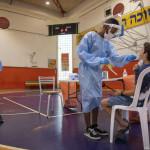 εμβολιασμός εφήβου στο Ισραήλ