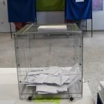 εκλογές εκλογικό τμήμα