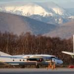 Ρωσία συντριβή An-26