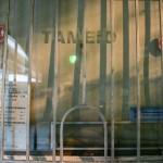πανδημία ταμείο θεάτρου κλειστό