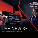 BMW Χ3 Σκάρλετ Γιόχανσον Μαύρη Χήρα Marvel