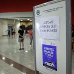 δωρεάν rapid test στο σταθμό του μετρό του Συντάγματος