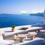 Η θέα της θάλασσας από ξενοδοχείο του Αιγαίου