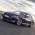 BMW Σειρά 2 Coupé νέα