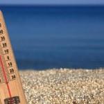 Ύφασμα που απομακρύνει τη θερμότητα