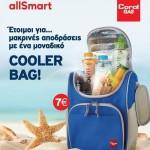 Cooler Bag από τη Shell