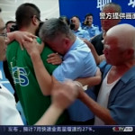 επανένωση οικογένειας Κίνα