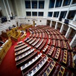 Ολομέλεια Βουλής