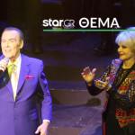 Τόλης Βοσκόπουλος και Μαρία Ιωαννίδου στην παράσταση Μαριχουάνα Stop
