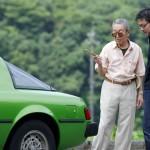 Mazda σχεδιαστές ιστορία