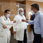 Κυριάκος Μητσοτάκης νοσοκομείο Χαλκίδας