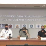 Χαρδαλιάς Χρυσοχοΐδης έκτακτη ενημέρωση για πυρκαγιές