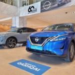 Nissan Qashqai εκθέσεις άφιξη