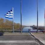 Έβρος Ελλάδα - Τουρκία