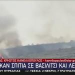Φωτιές Ελλάδα