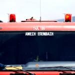 πυροσβεστικό όχημα/ φωτογραφία αρχείου: eurokinissi