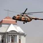 ελικόπτερο Καμπούλ